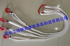 高强丙纶酸洗吊装带