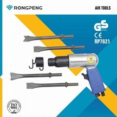 RONGPENG AIR HAMMER RP7621