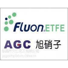 AGC ETFE Fluon TL-081 electrostatic spray powder
