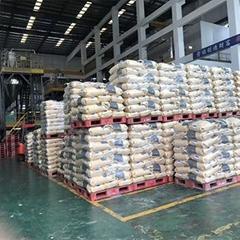 2020 Hot Sale Meltblown PP Granule raw materials