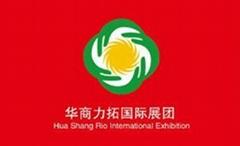 印度國際自動化展會