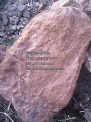 湖北黄腊石