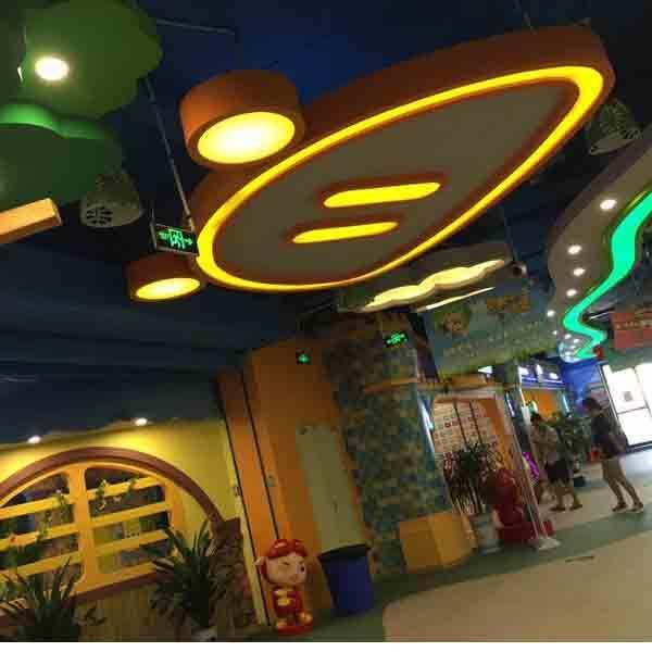 炫龙淘气堡儿童乐园 2