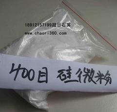 东海超日高纯400目圆角结晶硅微粉