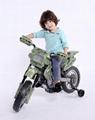 摩托车绿色迷彩
