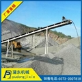 Factory production of DY mobile belt conveyor
