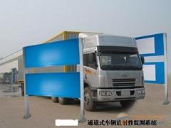 厂家介绍通道式车辆放射污染检测仪