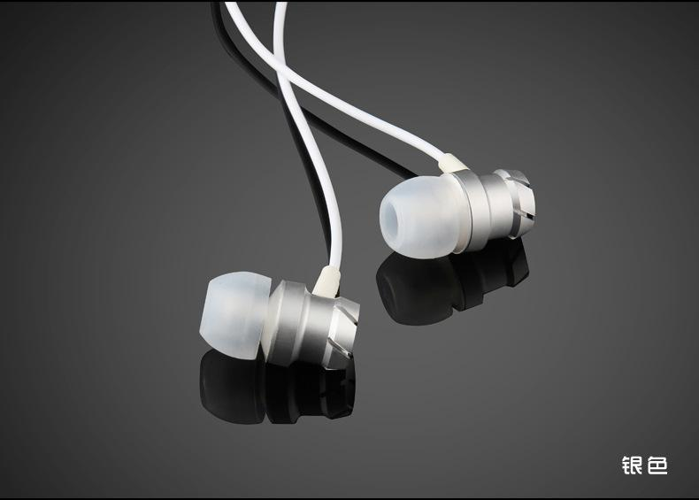 hot sale 2018 earphone with wire for mobile phone and smartphone 1