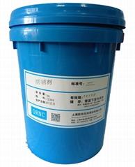 歐潤克防鏽劑-溶劑型 LE