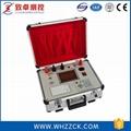 ZC-401A發電機轉子交流阻