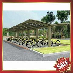 高级定制优质耐用现代公共自行铝合金车棚单车棚遮阳篷挡雨蓬