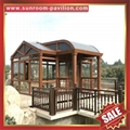 花园别墅中式复古仿实木纹铝合金