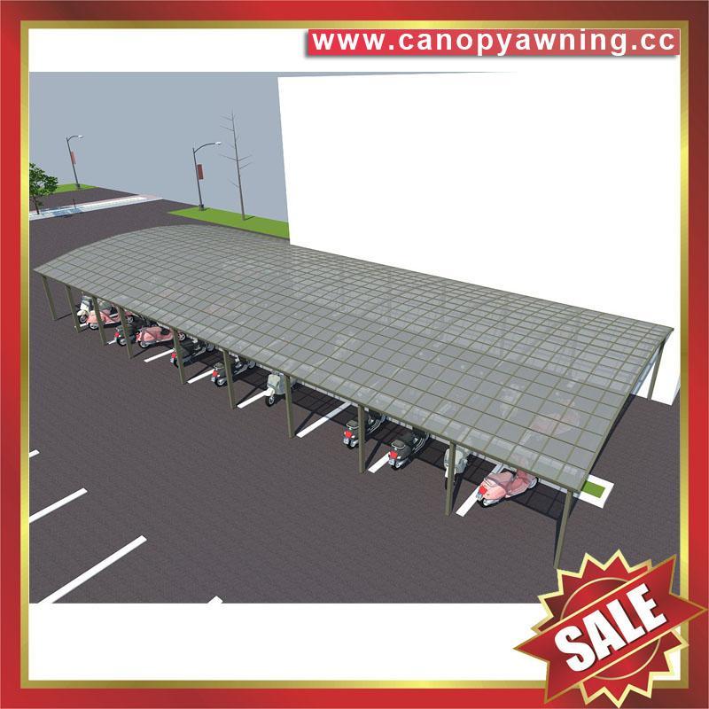 美观耐用公共大型PC耐力板铝合金摩托车棚自行车棚单车棚车篷 4