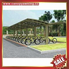 高級定制優質耐用現代公共自行鋁合金車棚單車棚遮陽篷擋雨蓬