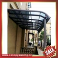 outdoor aluminum pc balcony gazebo patio canopy for cottage house villa 4