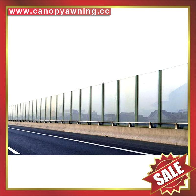 PC polycarbonate board sheet sound barrier for highway freeway avenue boulevard  2