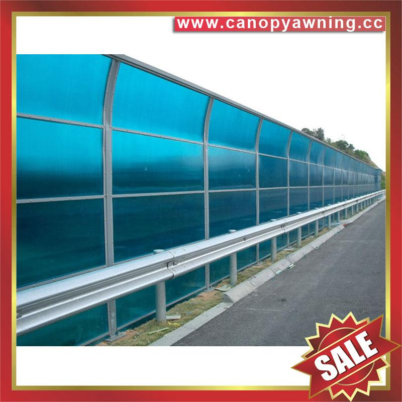 PC polycarbonate board sheet sound barrier for highway freeway avenue boulevard  3
