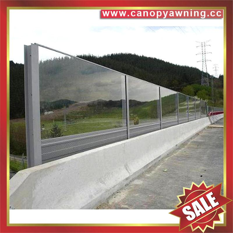 PC polycarbonate board sheet sound barrier for highway freeway avenue boulevard  4