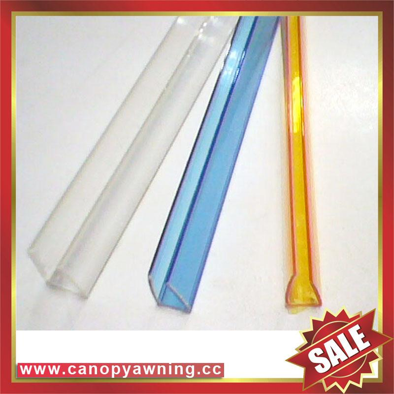 polycarbonate PC U cover cap profile edge for pc sheeting 3