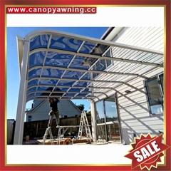 豪華香檳色鋁合金鋁制PC耐力板門窗雨棚雨陽篷遮陽蓬