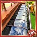 铝制露台遮阳雨棚蓬篷