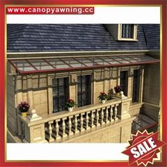 超耐用铝合金铝制耐力板板阳光露台门窗雨棚雨阳篷遮阳蓬