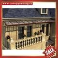 鋁合金陽台遮陽雨棚