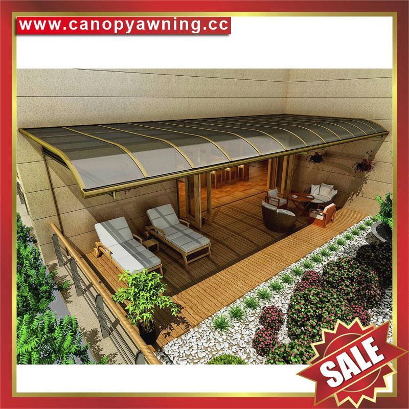 鋁合金卡布隆板露台遮陽雨篷蓬棚