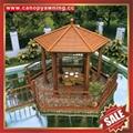 中式西式古式仿古仿木纹铝合金铝制公园园林遮阳雨防晒隔热凉亭 3