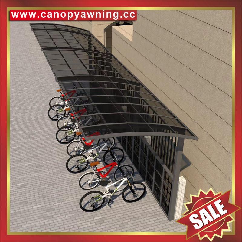 高级定制优质耐用现代公共自行铝合金车棚单车棚遮阳篷挡雨蓬 1