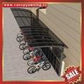 高級定製優質耐用現代公共自行鋁合金車棚單車棚遮陽篷擋雨蓬 1