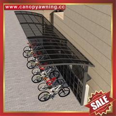 高級定製優質耐用現代公共自行鋁合金車棚單車棚遮陽篷擋雨蓬
