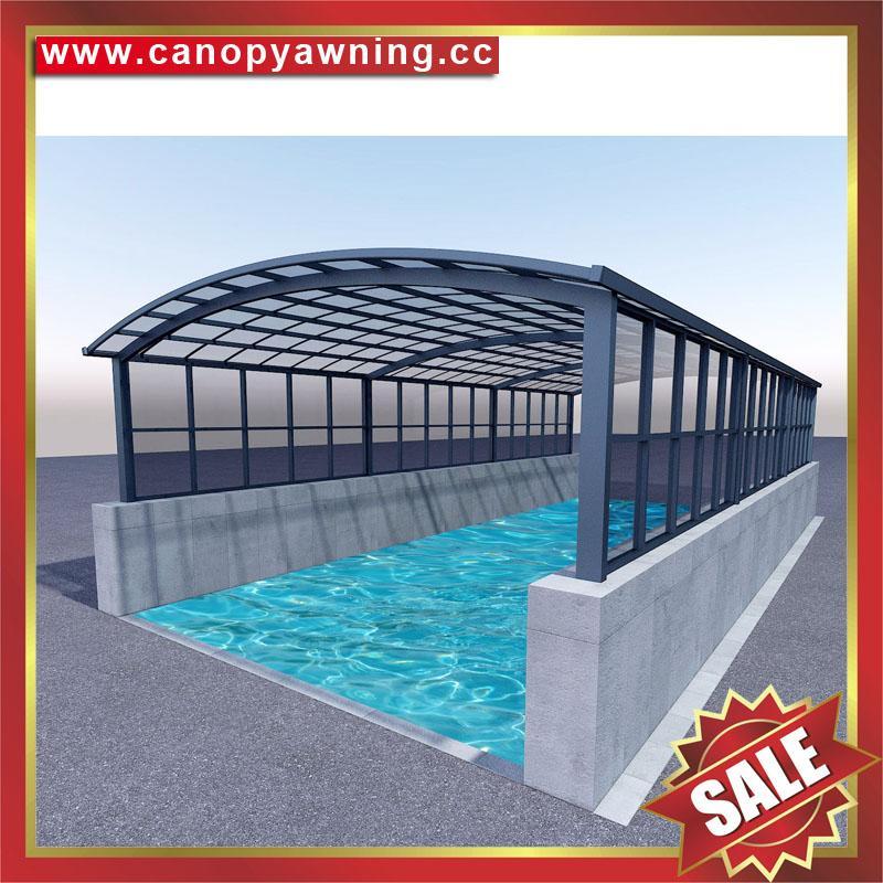廣東優質耐用戶外遮陽擋雨PC耐力板鋁合金鋁制游泳池棚蓬篷 1