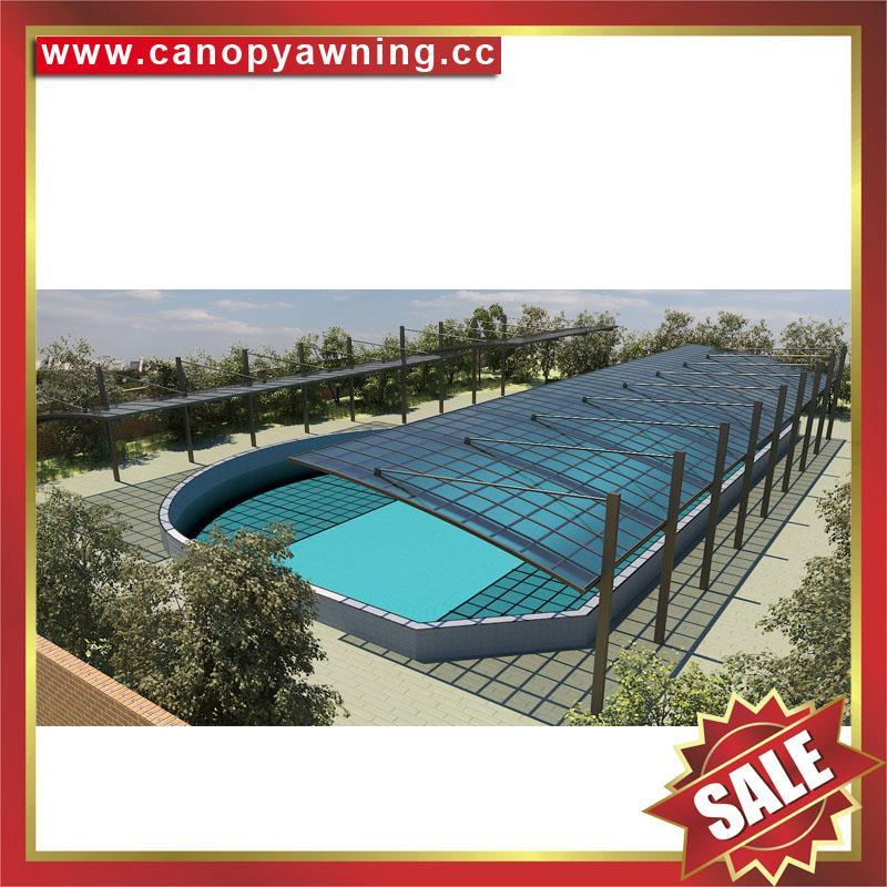 廣東優質耐用戶外遮陽擋雨PC耐力板鋁合金鋁制游泳池棚蓬篷 4