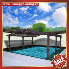 優質耐用戶外遮陽擋雨PC耐力板鋁合金鋁制游泳池棚蓬篷廠家