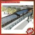 专业定制过道走廊楼梯铝合金PC板雨棚遮阳棚雨阳蓬挡雨篷 2