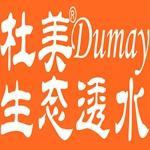 青島杜美新材料科技有限公司
