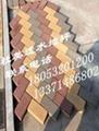 可自潔的陶瓷透水磚 1