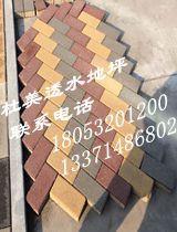 可自潔的陶瓷透水磚