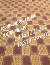 可自洁的陶瓷透水砖