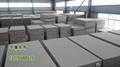 華城埃特高密度塗裝基板