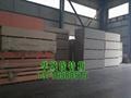 華城埃特纖維水泥壓力板 2