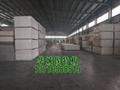 華城埃特纖維水泥壓力板 4