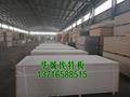 華城埃特纖維水泥壓力板 5