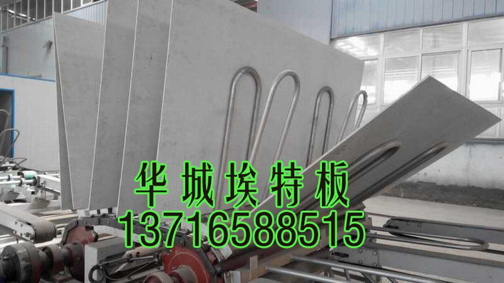 廠家供應硅酸鈣板 8mm 10mm 12mm  1