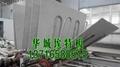 廠家供應硅酸鈣板 8mm 10