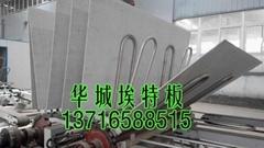 厂家供应硅酸钙板 8mm 10mm 12mm