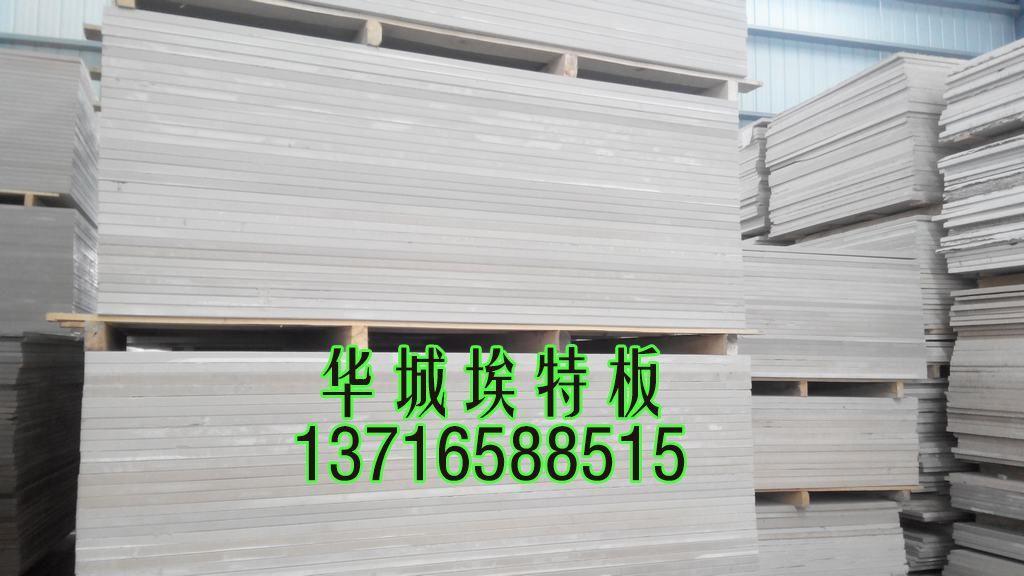 廠家供應硅酸鈣板 8mm 10mm 12mm  4
