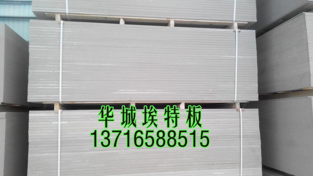 廠家供應硅酸鈣板 8mm 10mm 12mm  5