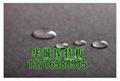 fc纖維水泥板 水泥壓力板 纖維水泥壓力板 2